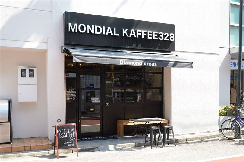 MONDIAL KAFFEE 328 DIAMOND CROSS